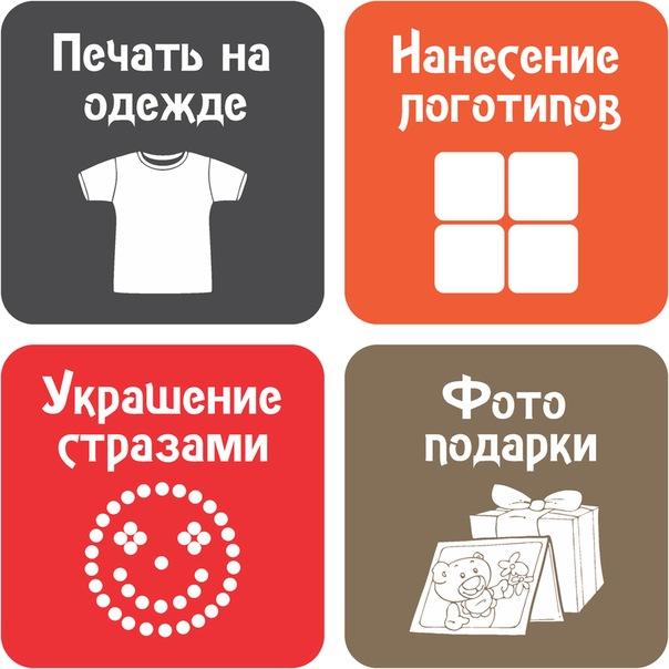 """Компания """"Принт-Дизайн"""" в Москве Юго-Запад"""